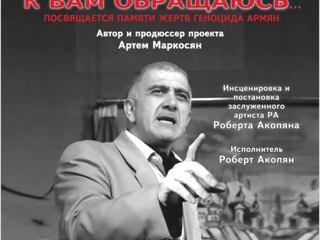 Анонс выступления в Петербурге 23 апреля