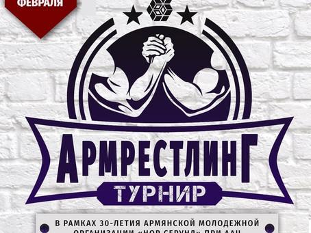 Турнир по армрестлингу в Петербурге