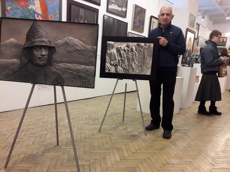 Работы Товмаса Тамразяна на выставках Союза художников СПб