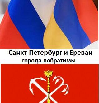 Обращение Карена Мкртчяна 19 октября 2020 г.