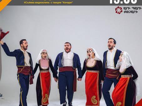 Ари пари Кочари 25 мая