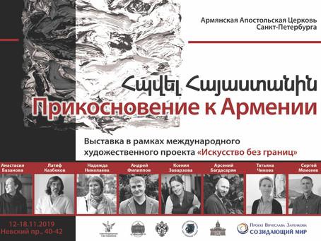 """Анонс выставки в КЦ """"Вернатун"""" 11 ноября"""