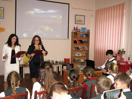 Девятая Неделя Армянской культуры в Библиотеке Калининского района