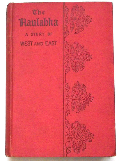 Rudyard Kipling The Naulakha First Edition 1892