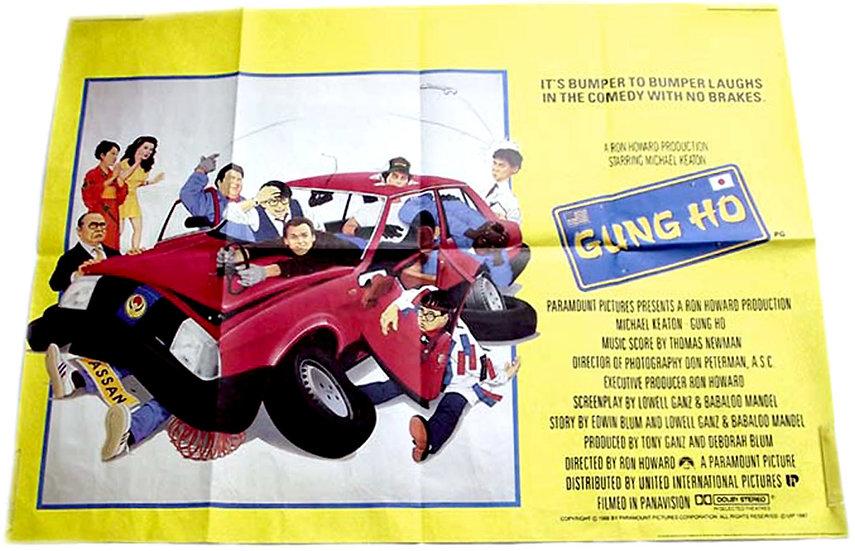 Gung Ho British Quad Film Poster 1987