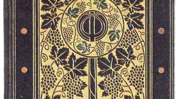 Willy Pogany Rubaiyat of Omar Khayyam Original Morocco Leather Binding 1919