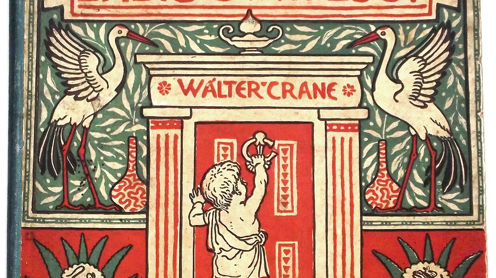 Walter Crane The Baby's Opera First Edition 1887