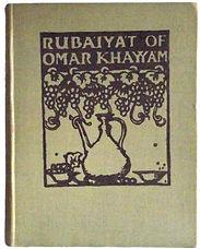Frank-Brangwyn-Rubaiyat-Of-Omar-Khayyam-