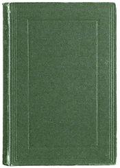 Alfred-Tennyson-Harold-Front-Board.jpg