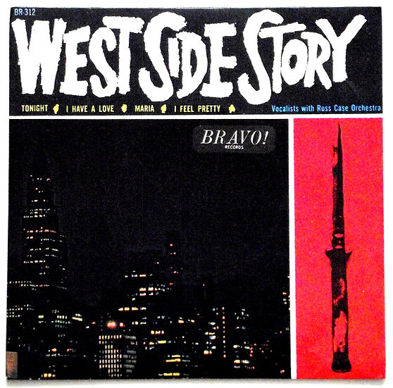 West Side Story EP Soundtrack 1964