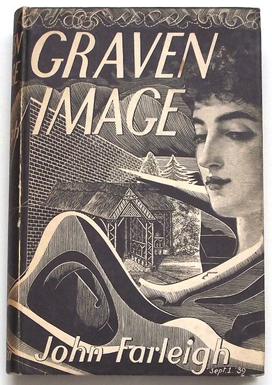 Graven Image An Autobiographical Textbook First Edition 1940
