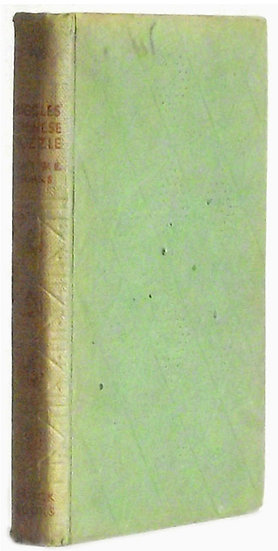 W.E. Johns Biggles Chinese Puzzle First Edition Book 1955