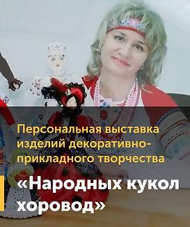 рцт_на сайт_НКХ.jpg
