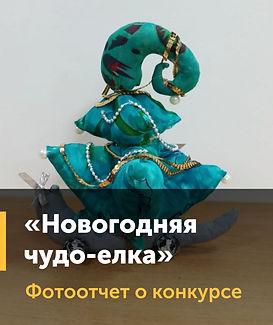 рцт_на сайт_нче.jpg