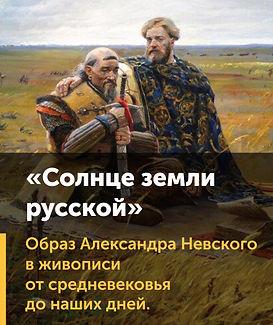рцт_на сайт_СЗР.jpg