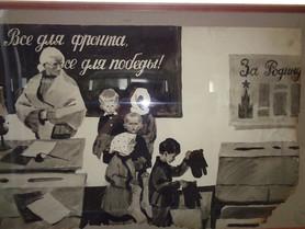 Вечерский Ю. Посылка для фронта. Память сердца. 1973.Бумага, акварель.60х85