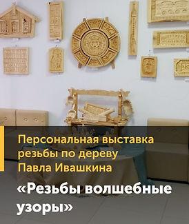 рцт_на сайт_РВУ.jpg