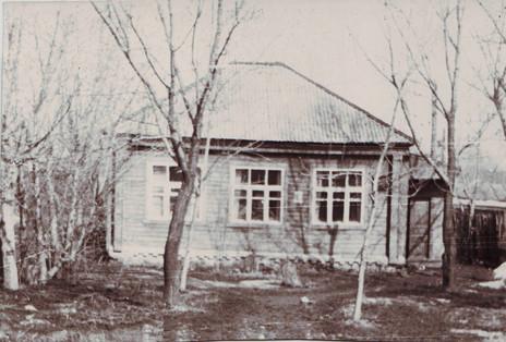 Районная детская библиотека.