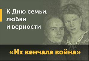 рцт_на сайт_slv.jpg
