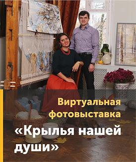 рцт_на сайт_0005.jpg