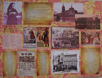 Информационный стенд о Е.В. Волковой