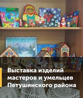 рцт_на сайт_ВМИУ.jpg