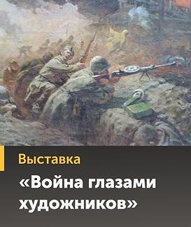 рцт_на сайт_МГХ.jpg