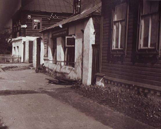 Бывшая лавка братьев Наумовых.