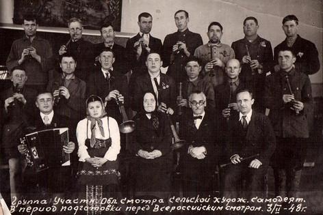 Группа участников областного смотра художественной самодеятельности в период подготовки перед Всероссийским смотром 03.02.1948г.