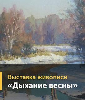 рцт_на сайт_ДВ.jpg