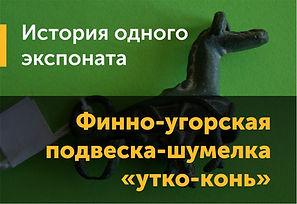 рцт_на сайт_yk.jpg