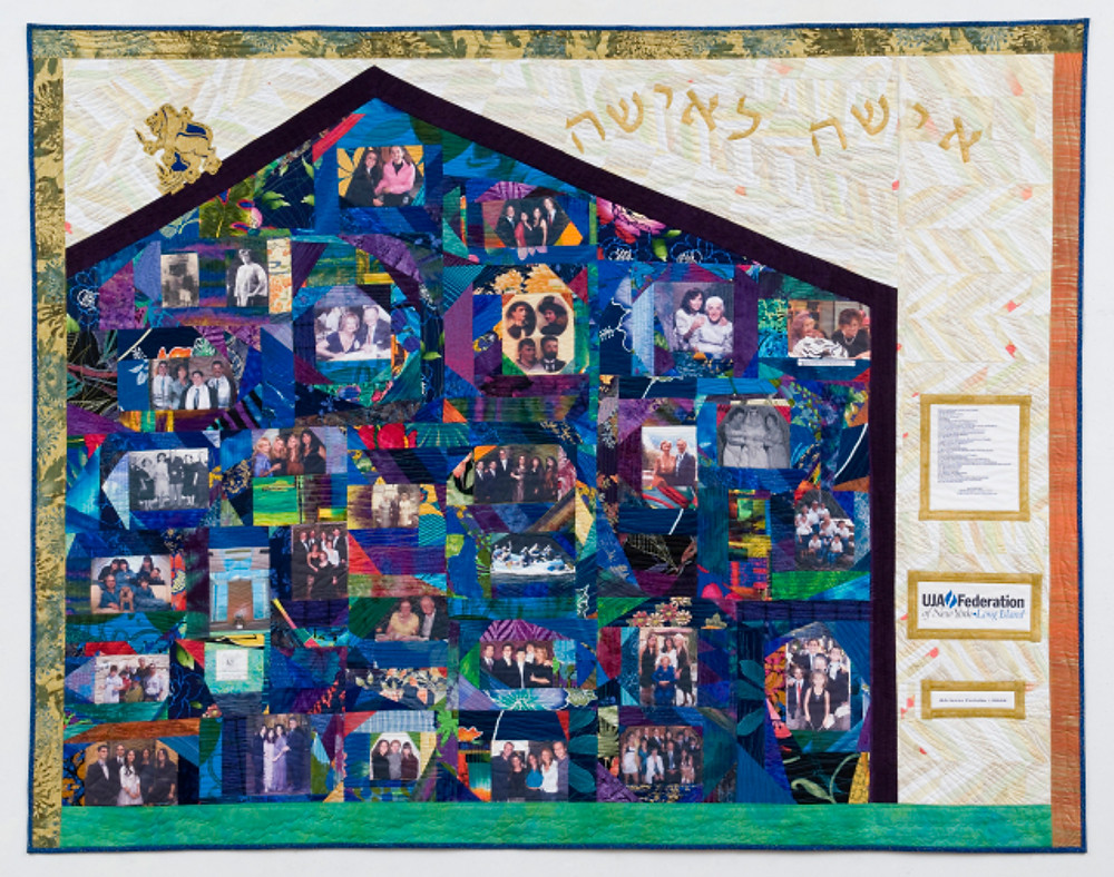 """Woman to Woman, designed and made by Adrienne Yorinks, 2009, 80"""" x 60"""", photo by D. James Dee, appears in the documentary Why Quilts Matter"""