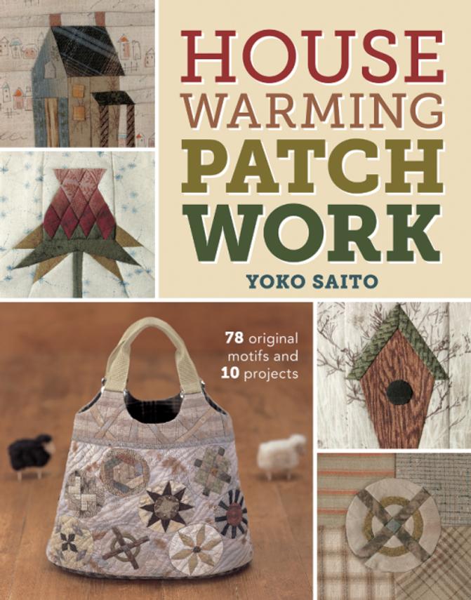 Book-J:  Yoko Saito's Interweave/F+W Media