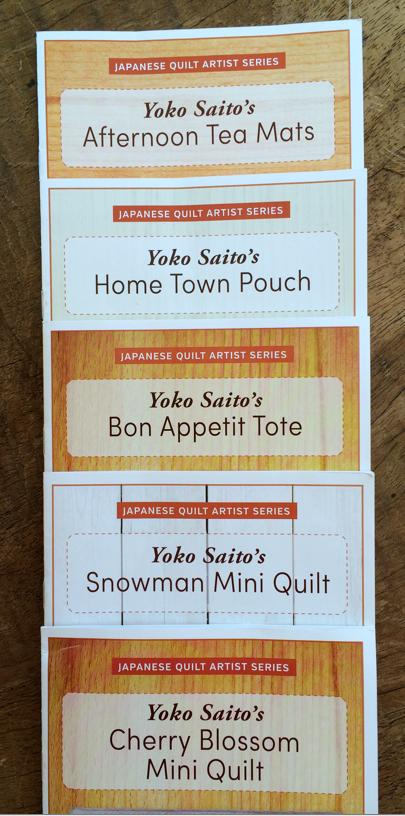 Patterns-J:  Joko Saito Series