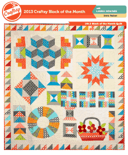 2013 Craftsy BOM: A Year in Designing (+ 3 FREE Book Offers)