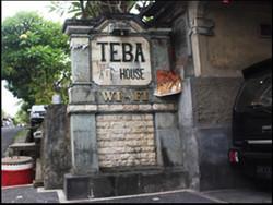 teba House - ILoveBali (1)