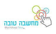 mhsava_tova2.jpg