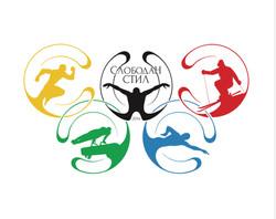 logo_slobodan_stil