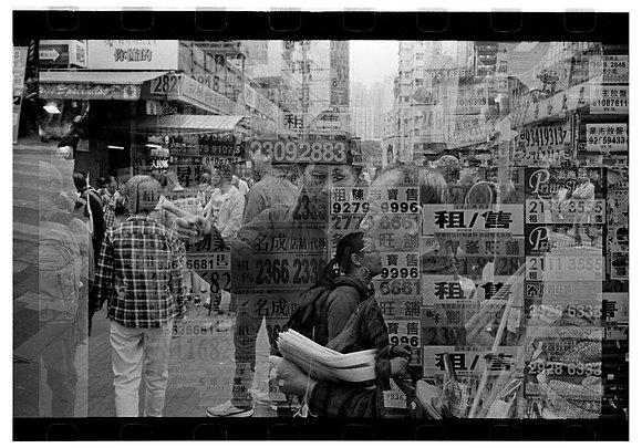 Layering Life_24C archival print (36cm x 24cm)