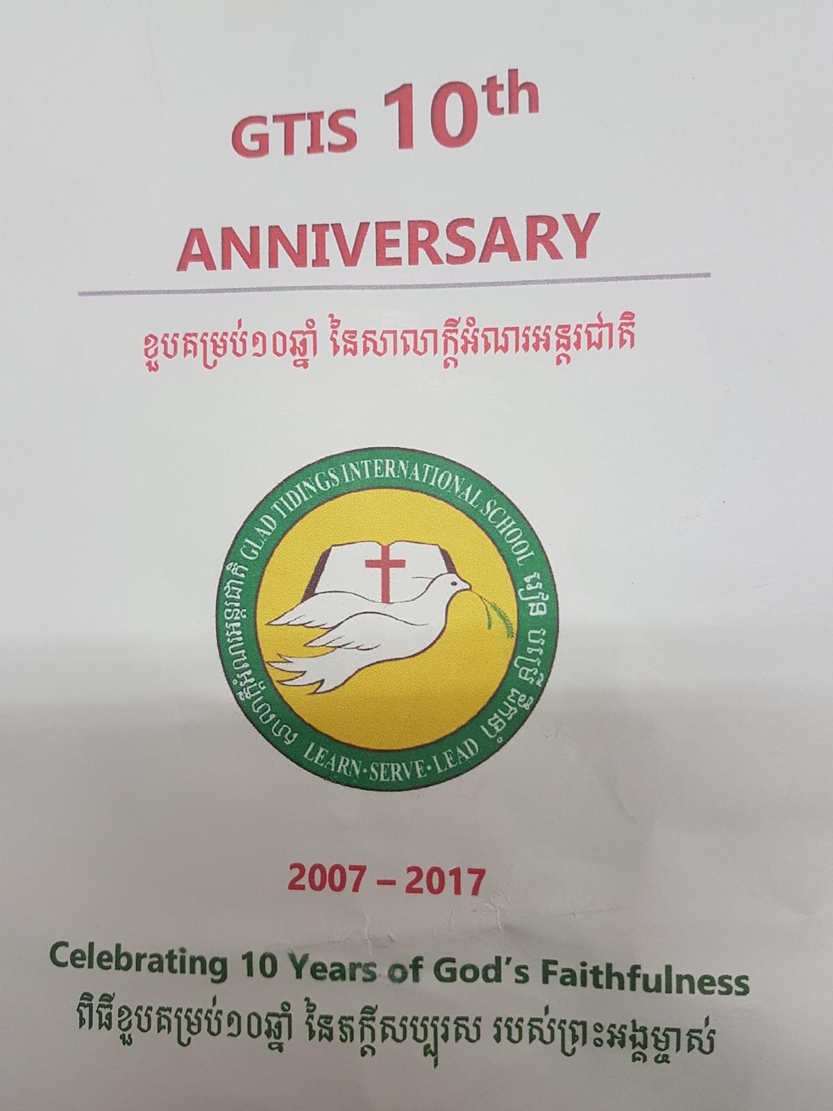 GTIS 10th Annv Program