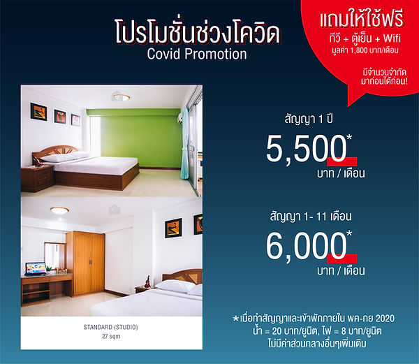 GH50_Facebook_2020.05.22_room rate(covid