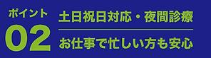 各種カラーバナー_02.png