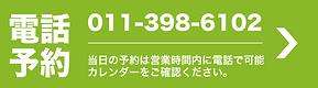 なす_TOP_2.png
