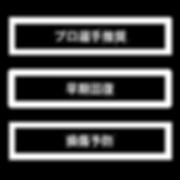 コメント_修正版_インディバ.png