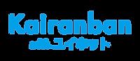 kairanban新ロゴ.png