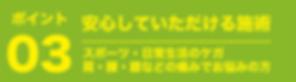 各種カラーバナー_03_1.png