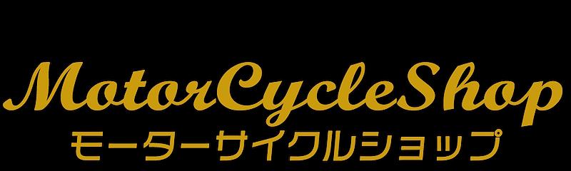 俺のアメリカン_タイトル素材_2020_05_28_motorsycleshop