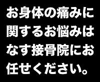 なす素材_1_1.png