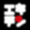 エキテン_logo.png