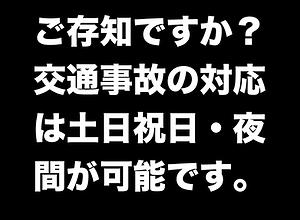 なす_バナー_TOPコメント.png